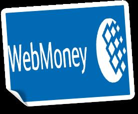 webmoney-1