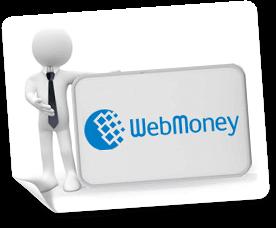 webmoney-3